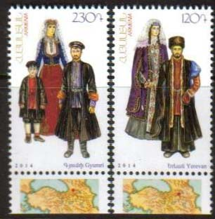 <font =1-706>706-707, National Costumes, Scott #1021-1022 <br>Date of Issue: Dec. 30<br> <a href=&quot;/images/ArmenianStamps-706-707.jpg&quot;>   <font color=green><b>View the image</b></a></font>
