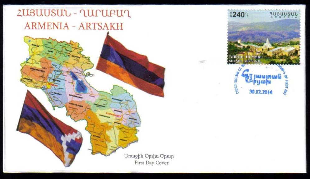 "<font =2-708>708, Armenia Karabakh joint issue, Official FDC, Scott #--- <br><br> <a href=""/images/ArmenianStamps-708-FDC.jpg"">   <font color=green><b>View the image</b></a></font>"