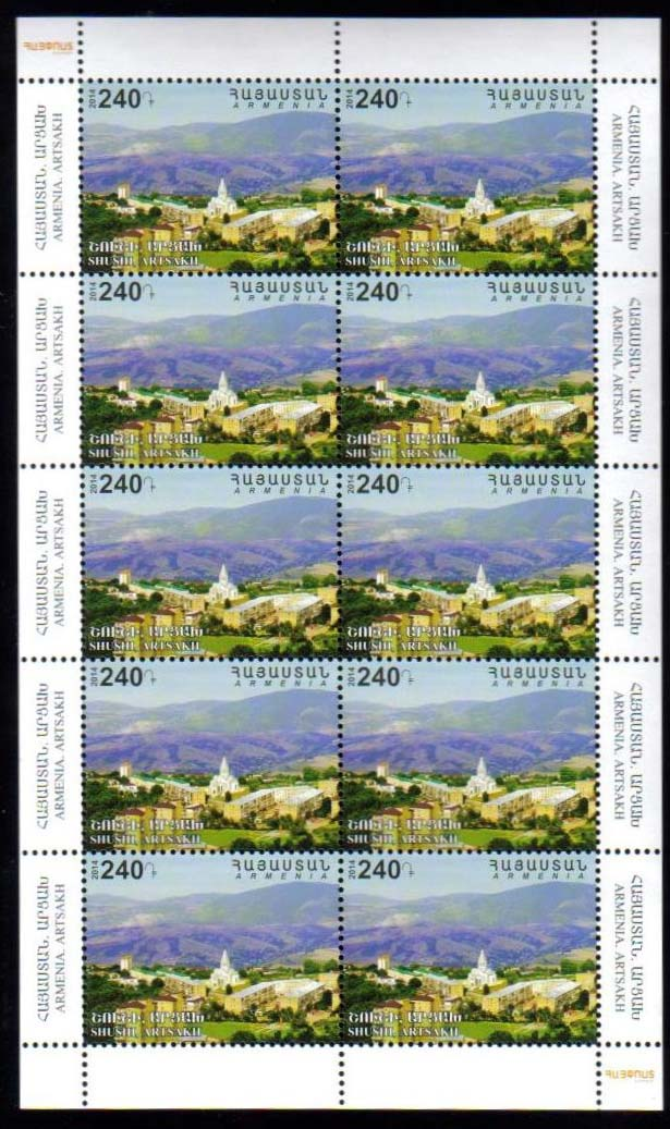 <font =4-708>708, Armenia Karabakh joint issue, Complete sheets of 10, <br> <br> <a href=&quot;/images/ArmenianStamps-708-Sheet.jpg&quot;>   <font color=green><b>View the image</b></a></font>