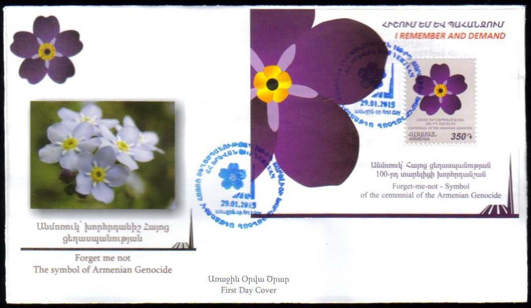 <font =2-716>716-717, Centennial of the Armenian Genocide, Forget-Me-Not Emblem, two Souvenir Sheets. Official FDC, Scott # <br>Date of Issue: Jan 29<br> <a href=&quot;/images/ArmenianStamps-709-715-SS-FDC1.jpg&quot;>   <font color=green><b>View the image</b></a></font>