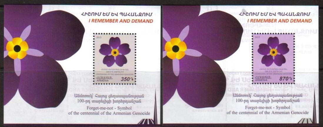 "<font =1-716>716-717, Centennial of the Armenian Genocide, Forget-Me-Not Emblem, two Souvenir Sheets, Scott #1031a, 1032a <br>Date of Issue: Jan 29<br> <a href=""/images/ArmenianStamps-709-715-SS.jpg"">   <font color=green><b>View the image</b></a></font>"