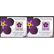 <font =1-716>716-717, Centennial of the Armenian Genocide, Forget-Me-Not Emblem, two Souvenir Sheets, Scott #1031a, 1032a </font>