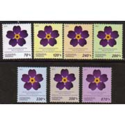 <font =1-709>709-715, Centennial of the Armenian Genocide, Forget-Me-Not Emblem, Scott #1026-1031 </font>