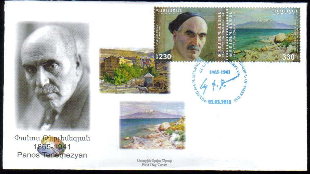 "<font =2-718>718-719, Panos Terlemezian, Painter,  Official FDC, Scott #... <br>Date of Issue: March 3<br> <a href=""/images/ArmenianStamps-718-719-FDC.jpg"">   <font color=green><b>View the image</b></a></font>"