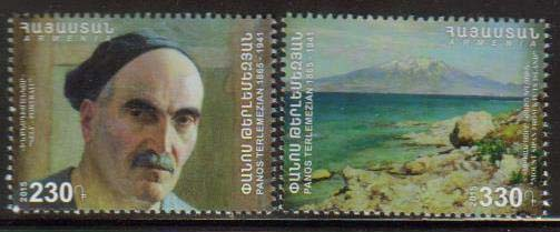 "<font =1-718>718-719, Panos Terlemezian, Painter, Scott #... <br>Date of Issue: March 3<br> <a href=""/images/ArmenianStamps-718-719.jpg"">   <font color=green><b>View the image</b></a></font>"