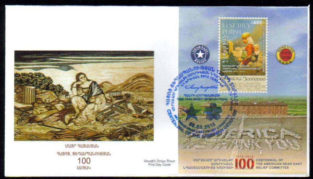 <font =2-720>720, Centennial of the Armenian Genocide, Near East Relief Campaign, a single Souvenir Sheet. Official FDC, Scott # <br>Date of Issue: May 6<br> <a href=&quot;/images/ArmenianStamps-720-FDC.jpg&quot;>   <font color=green><b>View the image</b></a></font>