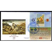 "<font =2-720>720, Centennial of the Armenian Genocide, Near East Relief Campaign, a single Souvenir Sheet. Official FDC, Scott # <br>Date of Issue: May 6<br> <a href=""/images/ArmenianStamps-720-FDC.jpg"">   <font color=green><b>View the image</b></a></font>"