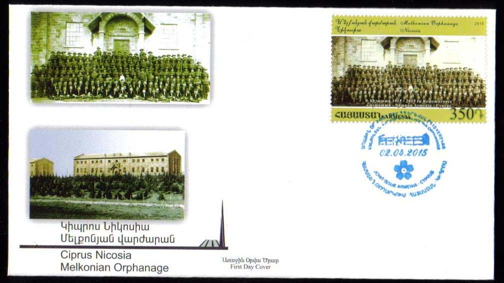 <font =2-721>721, Centennial of the Armenian Genocide, joint issue with Cyprus, the Melkonian Orphanage in Nicosia.  Official FDC, Scott # <br>Date of Issue: April 2<br> <a href=&quot;/images/ArmenianStamps-721-FDC.jpg&quot;>   <font color=green><b>View the image</b></a></font>