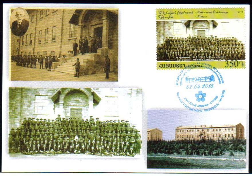 "<font =5-721>721, Centennial of the Armenian Genocide, joint issue with Cyprus, the Melkonian Orphanage in Nicosia.  Official Maxi Card, Scott # <br>Date of Issue: April 2<br> <a href=""/images/ArmenianStamps-721-Maxi.jpg"">   <font color=green><b>View the image</b></a></font>"