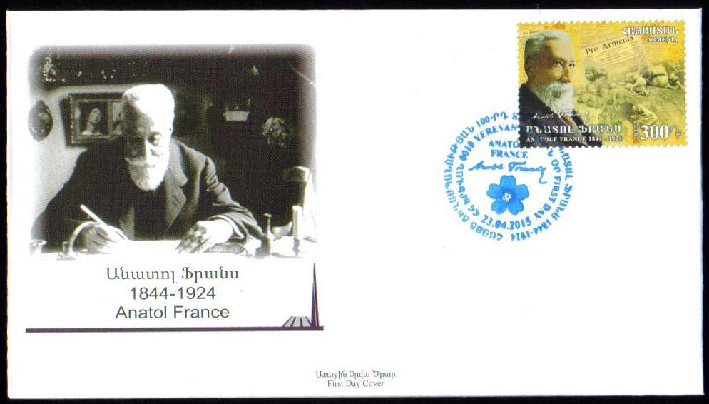 <font =2-722>722, Centennial of the Armenian Genocide, Anatol France, French poet and Journalist.  Official FDC, Scott #... <br>Date of Issue: April 23<br> <a href=&quot;/images/ArmenianStamps-722-FDC.jpg&quot;>   <font color=green><b>View the image</b></a></font>