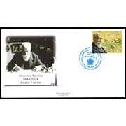 "<font =2-722>722, Centennial of the Armenian Genocide, Anatol France, French poet and Journalist.  Official FDC, Scott #... <br>Date of Issue: April 23<br> <a href=""/images/ArmenianStamps-722-FDC.jpg"">   <font color=green><b>View the image</b></a></font>"