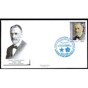 "<font =2-723>723, Centennial of the Armenian Genocide, Henry Morgenthau, US Secretary of the Treasury, Ambassador.  Official FDC, Scott #... <br>Date of Issue: May 6<br> <a href=""/images/ArmenianStamps-723-FDC.jpg"">   <font color=green><b>View the image</b></a></font>"
