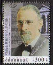 "<font =1-723>723, Centennial of the Armenian Genocide, Henry Morgenthau, US Secretary of the Treasury, Ambassador, Scott #... <br>Date of Issue: May 6<br> <a href=""/images/ArmenianStamps-723.jpg"">   <font color=green><b>View the image</b></a></font>"