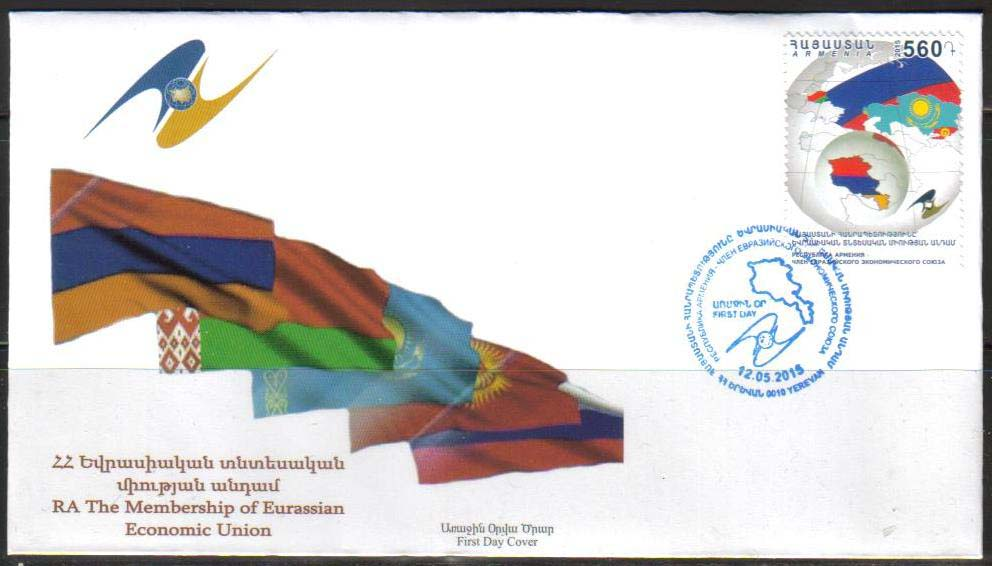 "<font =2-725>725, Eurasia, Official FDC, Scott #... <br>Date of Issue: May 12<br> <a href=""/images/ArmenianStamps-725-FDC.jpg"">   <font color=green><b>View the image</b></a></font>"