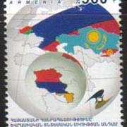 "<font =1-725>725, Eurasia, Armenia membership, Scott #1039 <br>Date of Issue: May 12<br> <a href=""/images/ArmenianStamps-725.jpg"">   <font color=green><b>View the image</b></a></font>"