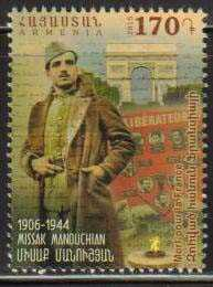 <font =1-726>726, Missak Manouchian, Scott #1040 <br>Date of Issue: May 26<br> <a href=&quot;/images/ArmenianStamps-726.jpg&quot;>   <font color=green><b>View the image</b></a></font>