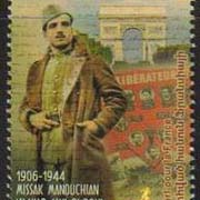 "<font =1-726>726, Missak Manouchian, Scott #1040 <br>Date of Issue: May 26<br> <a href=""/images/ArmenianStamps-726.jpg"">   <font color=green><b>View the image</b></a></font>"