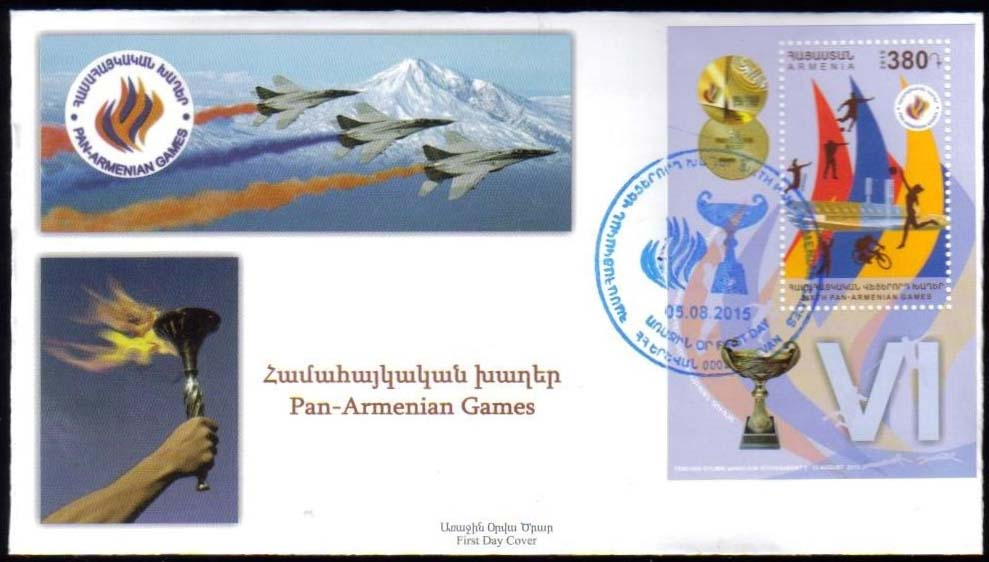 <font =2-727>727, Sixth pan-Armenian Games, Official FDC, Scott #... <br>Date of Issue: August 5<br> <a href=&quot;/images/ArmenianStamps-727-FDC.jpg&quot;>   <font color=green><b>View the image</b></a></font>