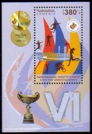 <font =1-727>727, Sixth Pan-Armenian Games, Scott #1041 <br>Date of Issue: August 5<br> <a href=&quot;/images/ArmenianStamps-727.jpg&quot;>   <font color=green><b>View the image</b></a></font>
