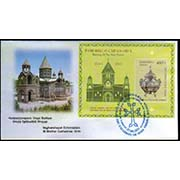 "<font =2-728>728, Blessing of The Holy Chrism, Official FDC, Scott #... <br> <a href=""/images/ArmenianStamps-728-FDC.jpg"">   <font color=green><b>View the image</b></a></font>"