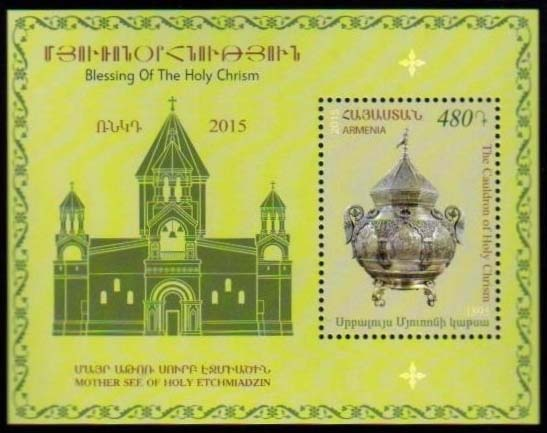 "<font =1-728>728, Blessing of The HolyChrism, Scott #1043 <br>Date of Issue: Sept 29<br> <a href=""/images/ArmenianStamps-728.jpg"">   <font color=green><b>View the image</b></a></font>"