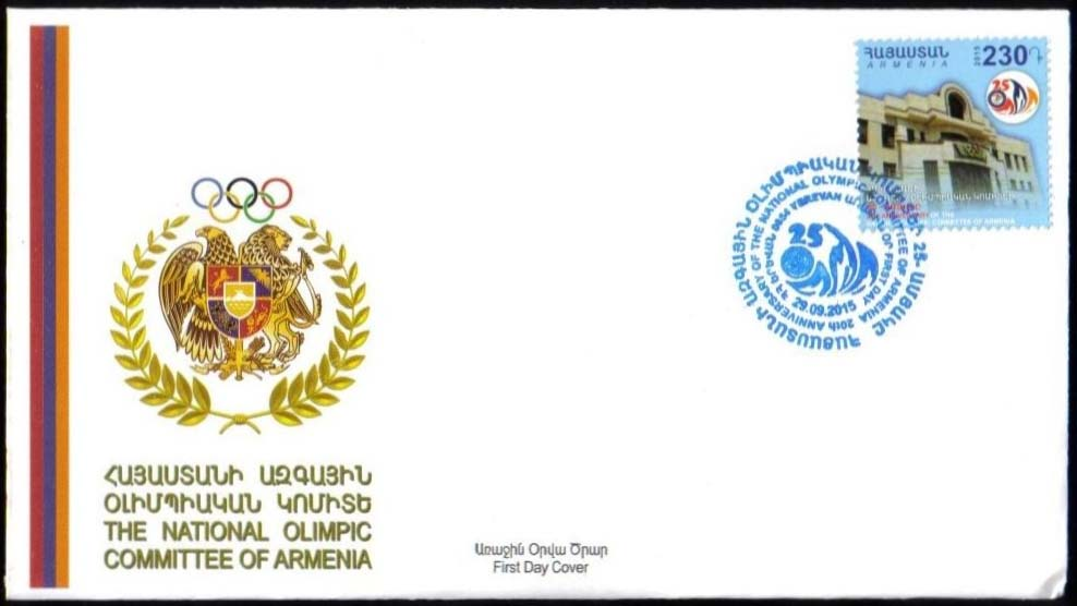 "<font =2-729>729, National Olympics, 25th Anniversary, Official FDC, Scott #... <br> <a href=""/images/ArmenianStamps-729-FDC.jpg"">   <font color=green><b>View the image</b></a></font>"