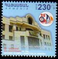"<font =1-729>729, National Olympic Committee, 25th Anniversary, Scott #1042 <br>Date of Issue: Sept 29<br> <a href=""/images/ArmenianStamps-729.jpg"">   <font color=green><b>View the image</b></a></font>"