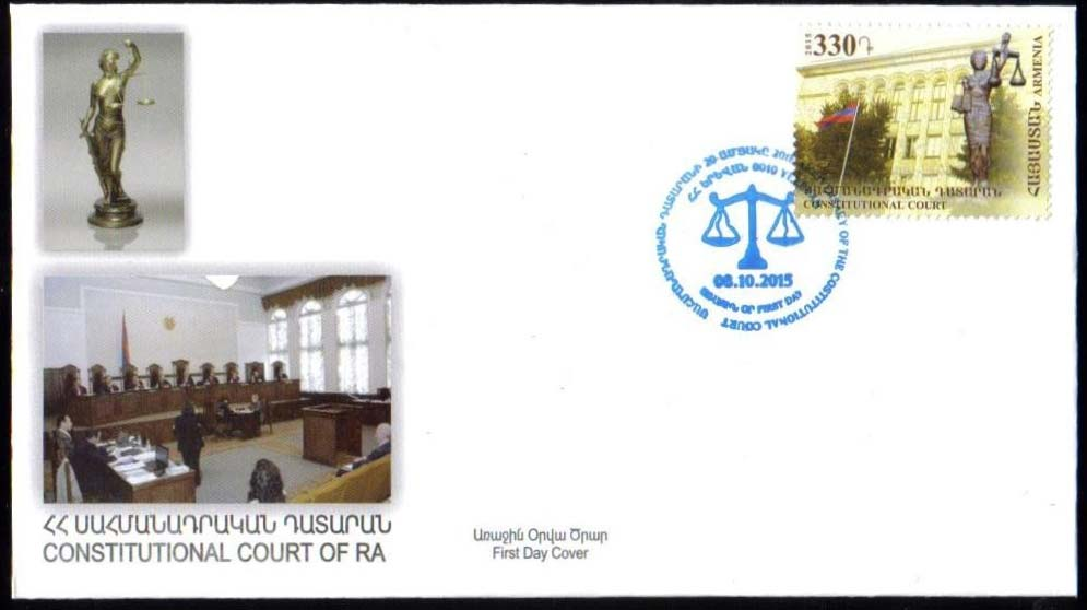 "<font =2-730>730, Constitutional Courts, Official FDC, Scott #... <br> <a href=""/images/ArmenianStamps-730-FDC.jpg"">   <font color=green><b>View the image</b></a></font>"