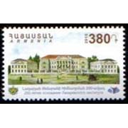 "<font =1-731>731, Lazarian Seminary, 200th Anniversary, Scott #1045 <br>Date of Issue: Oct. 23<br> <a href=""/images/ArmenianStamps-731.jpg"">   <font color=green><b>View the image</b></a></font>"