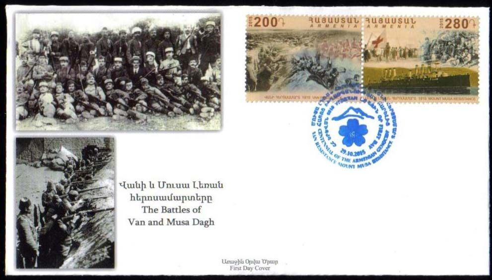 "<font =2-732>732-733, The Van Resistance, Official FDC, Scott #... <br> <a href=""/images/ArmenianStamps-732-733-FDC.jpg"">   <font color=green><b>View the image</b></a></font>"