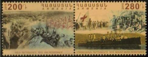 "<font =1-732>732-733, Centennial of the Armenian Genocide, the Van Resistance, set of 2, Scott #1046 <br>Date of Issue: Oct. 29<br> <a href=""/images/ArmenianStamps-732-733.jpg"">   <font color=green><b>View the image</b></a></font>"