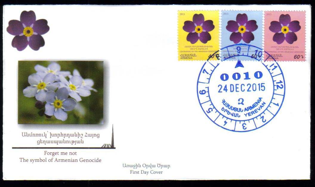 "<font =2-738>738-740, Forget-me-not, Official FDC, Scott #1048-1050 <br> <a href=""/images/ArmenianStamps-738-740-FDC.jpg"">   <font color=green><b>View the image</b></a></font>"