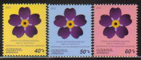 <font =1-736>738-740, &quot;Forget-me-not&quot; Armenian Genocide Emblem, set of 3, Scott #1048-1050 <br>Date of Issue: Dec 24<br> <a href=&quot;/images/ArmenianStamps-738-740.jpg&quot;>   <font color=green><b>View the image</b></a></font>