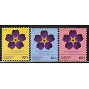 "<font =1-736>738-740, ""Forget-me-not"" Armenian Genocide Emblem, set of 3, Scott #1048-1050 <br>Date of Issue: Dec 24<br> <a href=""/images/ArmenianStamps-738-740.jpg"">   <font color=green><b>View the image</b></a></font>"