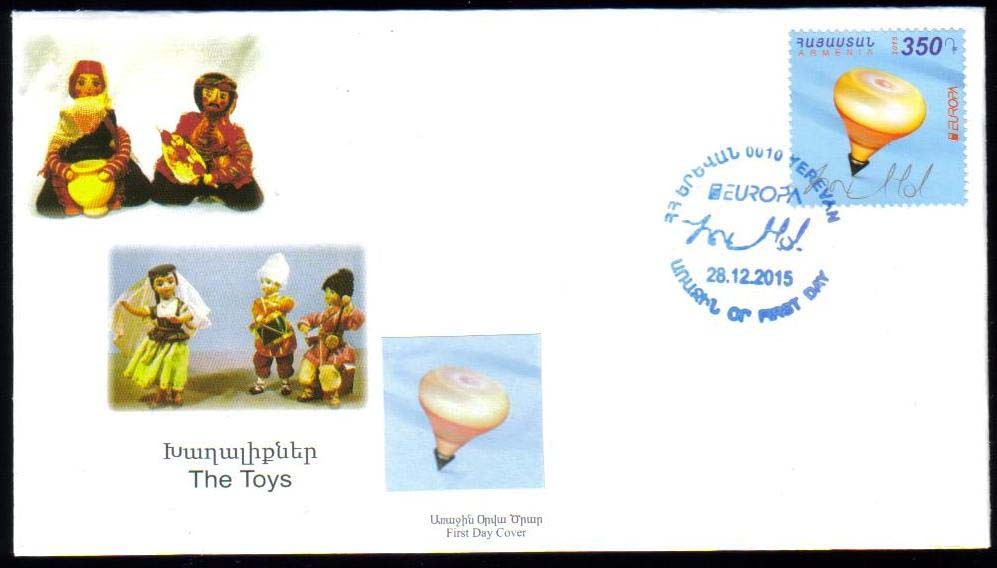 "<font =2-741>741, Europa, Old Toys, Official FDC, Scott #1053 <br> <a href=""/images/ArmenianStamps-741-FDC.jpg"">   <font color=green><b>View the image</b></a></font>"
