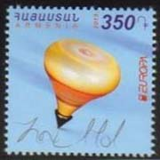 "<font =1-741>741, EUROPA, Old Toys, single stamp, Scott #1053 <br>Date of Issue: Dec 28<br> <a href=""/images/ArmenianStamps-741.jpg"">   <font color=green><b>View the image</b></a></font>"