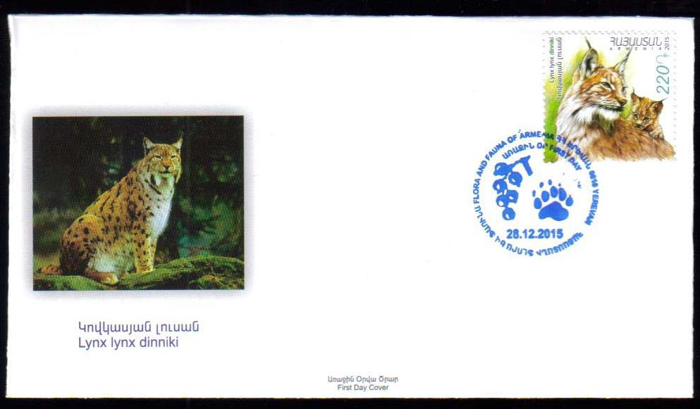 "<font =2-742>742-743, Fauna and Flora, Official FDC, Set of 2, Scott #1054-1055 <br> <a href=""/images/ArmenianStamps-742-FDC.jpg"">   <font color=green><b>View the image</b></a></font>"