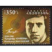 "<font =1-744>744, Vladimir Vysotsky, a single stamp, Scott #1056 <br>Date of Issue: Dec 30<br> <a href=""/images/ArmenianStamps-744.jpg"">   <font color=green><b>View the image</b></a></font>"