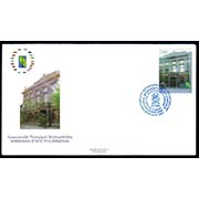 "<font =2-745>745, Architectural Monuments, Official FDC, Scott #1057 <br> <a href=""/images/ArmenianStamps-745-FDC.jpg"">   <font color=green><b>View the image</b></a></font>"