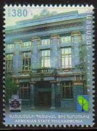 <font =1-745>745, Architectural Monuments, a single stamp, Scott #1057 <br>Date of Issue: Dec 30<br> <a href=&quot;/images/ArmenianStamps-745.jpg&quot;>   <font color=green><b>View the image</b></a></font>