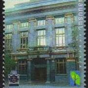 "<font =1-745>745, Architectural Monuments, a single stamp, Scott #1057 <br>Date of Issue: Dec 30<br> <a href=""/images/ArmenianStamps-745.jpg"">   <font color=green><b>View the image</b></a></font>"