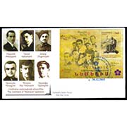 "<font =2-746>746, Centennial of the Armenian Genocide, Nemesis, Official FDC, Scott #1058 <br> <a href=""/images/ArmenianStamps-746-FDC.jpg"">   <font color=green><b>View the image</b></a></font>"