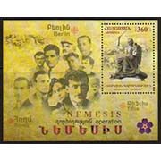 "<font =1-746>746, Centennial of the Armenian Genocide, Operation ""Nemesis"", a single souvenir sheet, Scott #1058 <br>Date of Issue: Dec 30<br> <a href=""/images/ArmenianStamps-746.jpg"">   <font color=green><b>View the image</b></a></font>"