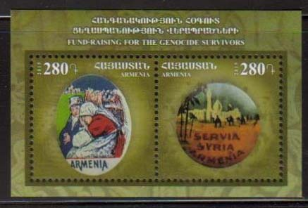 "<font =1-747>747-748, Centennial of the Armenian Genocide, Orders and Medals, a single souvenir sheet, Scott #1059 <br>Date of Issue: Dec 30<br> <a href=""/images/ArmenianStamps-747-748.jpg"">   <font color=green><b>View the image</b></a></font>"
