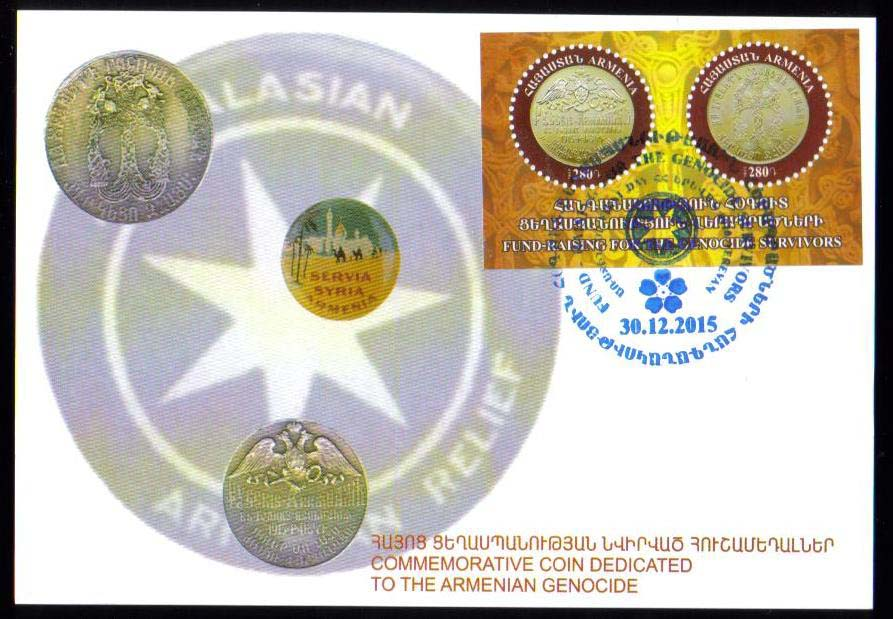 <font =5-749>749-750, Centennial of the Armenian Genocide, Coin Medals, Official Maxi Card, Scott #1060 <br> <a href=&quot;/images/ArmenianStamps-749-750-Maxi.jpg&quot;>   <font color=green><b>View the image</b></a></font>
