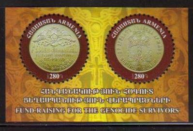 "<font =1-749>749-750, Centennial of the Armenian Genocide, Coin Medals, a single souvenir sheet, Scott #1060 <br>Date of Issue: Dec 30 <font color=red>Last issue of 2015</font><br> <a href=""/images/ArmenianStamps-749-750.jpg"">   <font color=green><b>View the image</b></a></font>"