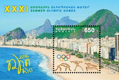 "<font =1-753>753, Rio 2016 Summer Olympic Games, a single souvenir sheet, Scott #1063 <br>Date of Issue: May 30 <br> <a href=""/images/ArmenianStamps-753.jpg"">   <font color=green><b>View the image</b></a></font>"
