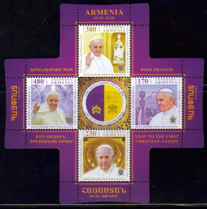 <font =1-754>754-757, Pope Francis Visit to Armenia, set of 4 (cross), Scott #1064 <br>Date of Issue: June 24 <br> <a href=&quot;/images/ArmenianStamps-754-757.jpg&quot;>   <font color=green><b>View the image</b></a></font>