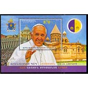 "<font =1-758>758, Pope Francis Visit to Armenia, Souvenir Sheet, Scott #1065 <br>Date of Issue: June 24 <br> <a href=""/images/ArmenianStamps-758.jpg"">   <font color=green><b>View the image</b></a></font>"