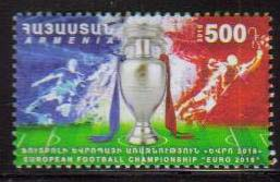 <font =1-759>759, European Football Championship, a single stamp, Scott #1073 <br>Date of Issue: July 15<br> <a href=&quot;/images/ArmenianStamps-759.jpg&quot;>   <font color=green><b>View the image</b></a></font>